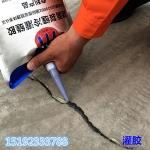 天津道路裂缝有路面灌缝胶相伴不曾孤单