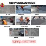 青海玉树水泥表层修复料针对破皮麻面修补粘度大高强度