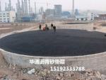 湖南株洲罐底防腐沥青砂无需加热的耐高温冷材料