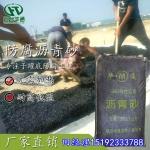 湖北咸宁沥青砂致力于冷罐底防腐实力认证品牌价值