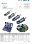 美國螺母破切器銷售,上海螺母破切器生產廠家