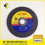 厂家直销 鹰田100x2.5x16纤维增强树脂切割砂轮 高性