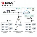 安科瑞水电一体预付费系统远程抄表远程售电无人值守