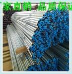 江西厂家直销穿线管金属镀锌线管KGB穿线管质优价廉