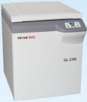 高速冷凍離心機—實驗室必備