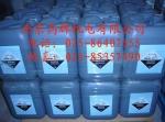CPL-100研磨液 日本三菱液压研磨液