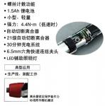 现货松下电动螺丝刀 EY7411、电动螺丝刀、电动螺丝批