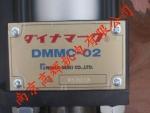 供應總代理日本NAKA SEIKI氣缸DMMC-02D 1P