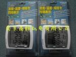 供应日本AND AD-5681型温湿度计