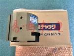 日本近藤KONSEI气缸CKL-32AS-NO-Z1