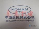 日本甲南KONAN电磁阀MVD801K-02-10A