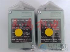 日本SR压力电磁阀EF21-16.7R-A1