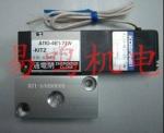 日本KITZ电磁阀A110-4E1-71W DC24V