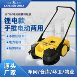 廠家供應手推式電動掃地機 車間倉庫物業用清掃車