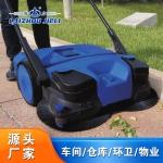廠家供應手推式掃地機 車間倉庫環衛物業清掃車