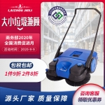 供應山東廠家手推式掃地機 車間倉庫垃圾清掃車