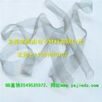 镀锡铜编织网管 防波套