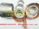 红白扁平铜编织线、铜编织带规格