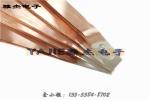大电流导电铜箔软连接,铜母线伸缩节