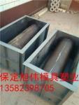 引水槽模具,泄水槽钢模子厂家设计