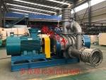 乳制品行業用MVR蒸汽壓縮機