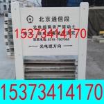铁路信号光缆标志桩【5A厂家】高铁电力缆警示牌