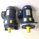 万鑫7.5KW低噪音GH/GV60-7500W卧式/立式齿轮