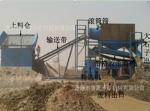 青州沙金设备生产厂家滚筒筛沙金设备