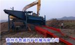 旱地、矿山移动选矿的专业设备蠕动溜槽淘金车