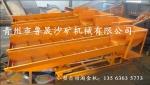 新型蠕动溜槽、不板结的淘金溜槽、产量高的淘金蠕动溜槽