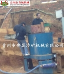 铅锌矿设备白钨矿砂锡矿选矿设备
