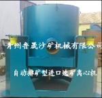 中国质量最好的尼尔森水套离心机选矿机