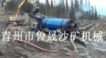 沙金洗矿设备,滚筒采金机,片金提取设备