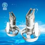南京兰江QJB1.5不锈钢潜水搅拌机/器