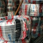西藏拉萨PE给水管厂家批发