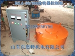 KGLA-50/500除铁器电源柜 KGLA50/500电磁