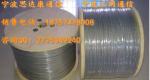 TAC隐形微缆(中国三网通信制造)