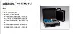 派克軟管清潔包TH6-10-HL-9-2,parker軟管清