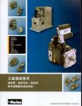 派克液压parker液压代理商-派克液压拉杆缸3L系列设计特