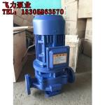热水泵40-125A管道提升泵