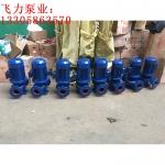管道泵热水50-160A 2.2kw卧式燃气锅炉循环供热is