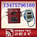 DJ4G甲烷断电仪