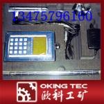 YSD5流速測量儀