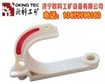 供應GL-PVC-80電纜掛鉤  電纜掛鉤價格