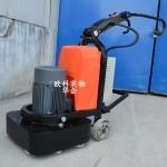 水泥地坪漆打磨机 固化剂地坪打磨机 混凝土地面研磨机