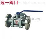 节能型焦炉专用球阀Q44M-40