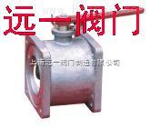 铝合金槽车球阀Q41F-4L