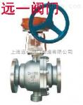 不锈钢氧气专用球阀QY347F-16P/25P/40P