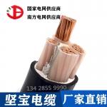 廣東堅寶電纜YJV 3*95+1*50平方交聯聚乙烯電力電纜