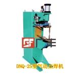 厂家直销DNK-25型气动碰焊机,效率高成本低